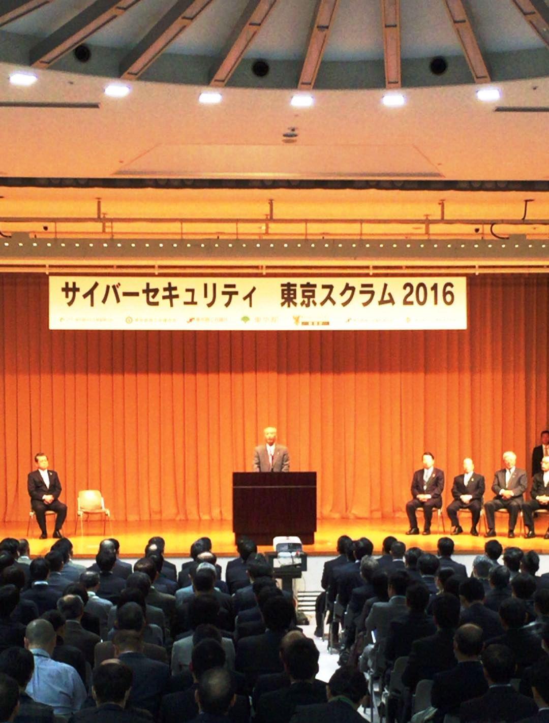 サイバーリスク保険 東京海上日動