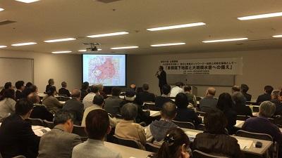 東京代協の公開講座  無事に終わりました!