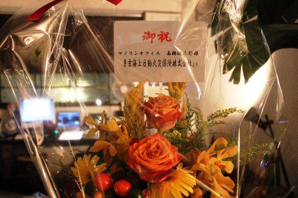 お花 ありがとうごさいます!!