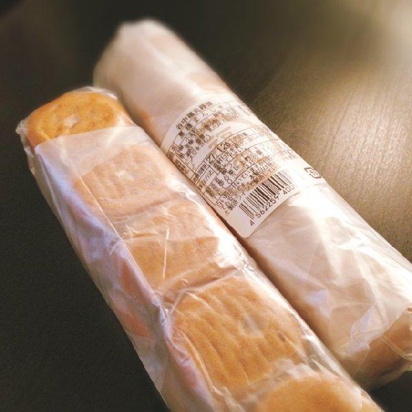 谷中福丸饅頭の「黒糖まんじゅう」