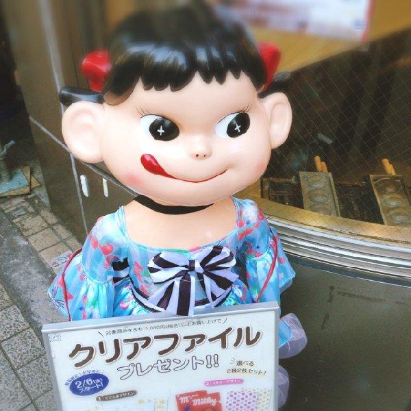 神楽坂不二家「ペコちゃん焼き」