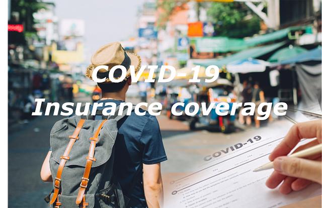 海外医療保険証に新型コロナウイルス関連疾病治療費を付保するという記載について