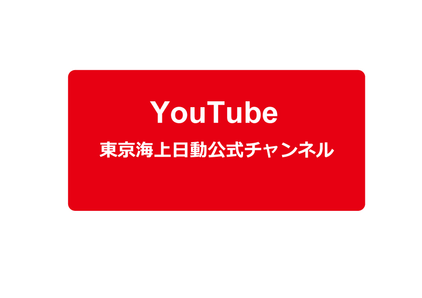 YouTube 東京海上日動公式チャンネル